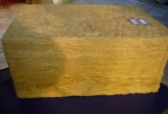 Slag cotton