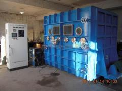 Technological equipment for plants of