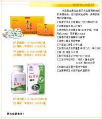 SPA capsules