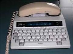 Тelecommunication device