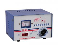 快速充电机 10A