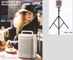 Sanha手提式无线扩音机 SH-122