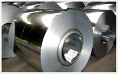Rolled zinc