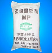 环保型无卤阻燃剂MP(三聚氰胺磷酸酯)