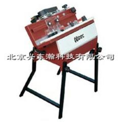 Machine tools for grinding stone