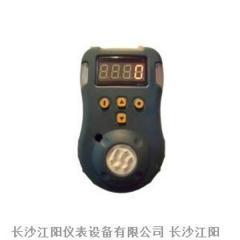 Gas alarm portable industrial
