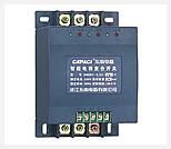 Comutadores tranzistorizados