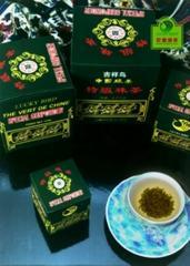 安徽绿茶—绿色的金子