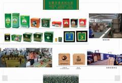 茶叶系列包装
