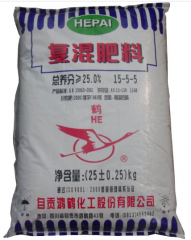 Fertilizer mixtures