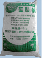 Sodium carbonate waterless