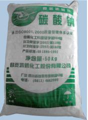 碳酸钠(纯碱)