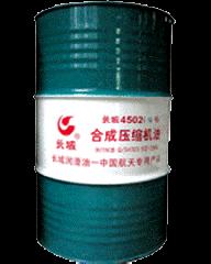 Oils compressor
