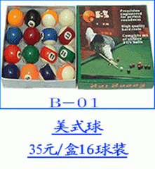 Billiard-pockets, billiard-balls and accessories