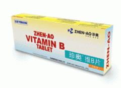 Vitamins B