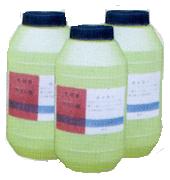 新一代高氯化物镀锌 MA-1柔软剂