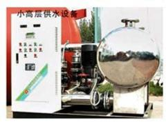 Automatics for individual water supply
