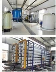 The equipment for water treating
