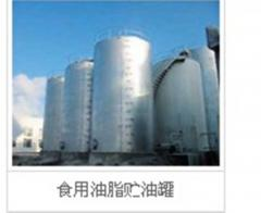 Stainless steel tanks ( containers )
