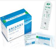高敏C反应蛋白检测试剂盒(胶体金法)