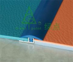 Aluminum Carpet Accessories Metal Flooring Connect