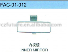 Inner mirror of Chery A11