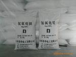 纳米高纯氢氧化镁阻燃剂