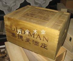 四支装抽拉红酒木盒