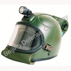 Bomb Disposal Helmet I