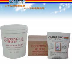 聚合物水泥防水涂料产品