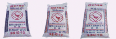 Compound feed for poultry