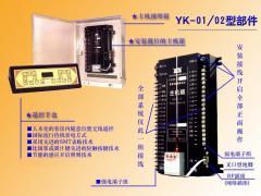 YK-01/02遥控型客房微电脑电控系统结构特征