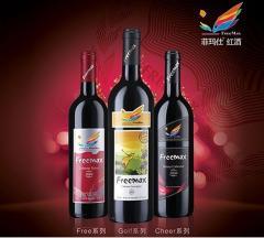 菲玛仕红酒系列