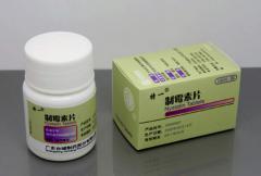 Antifungal medications