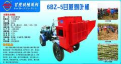4GZ-9型甘蔗割铺机