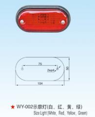 示廓灯系列- WY-002