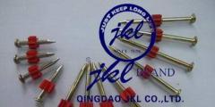 Nails for pneumatic gun