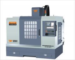 Milling Machine VMC(VC)—650 Vertical machining