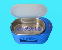 超声波清洁器