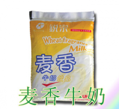 Milk, cow, whole