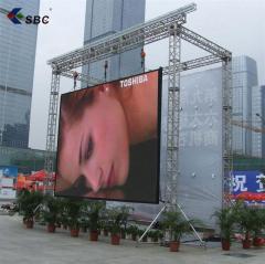 Curtain led screen