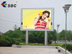 A reklám panelek