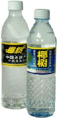 天然矿泉水
