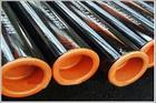 Supply Natural gas pipe