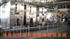 ZGX自动防爆定重式液态计量灌装系统