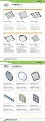 Lamps for wall and ceiling