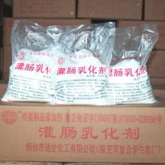 灌肠乳化剂