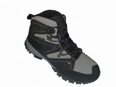 Footwear for mountain