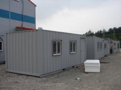 单体可移动箱式房