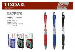 Pens stationery